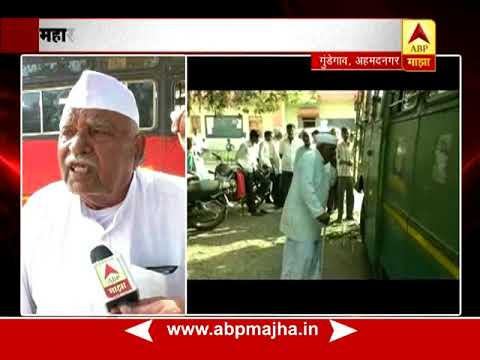 Ahmednagar : Bhapkar Guruji On Bus Service Start