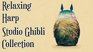 Relaxing Harp Studio Ghibli Collection リラクシングハープ音楽 - スタジオジブリ宮崎駿 【BGM】 thumbnail