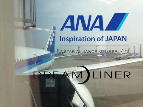 All Nippon Airways NH869 Tokyo Haneda to Manila Ninoy Aquino *Full Flight*