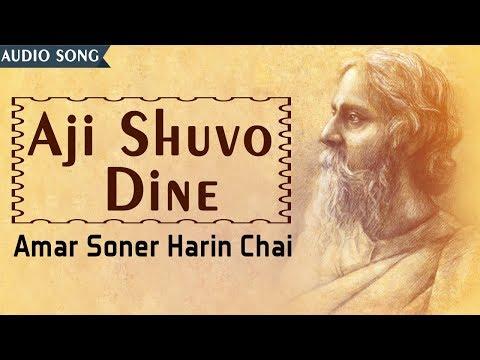 Aji Shuvo Dine   Antara   Best Of Rabindra Sangeet   Bengali Songs   Atlantis Music