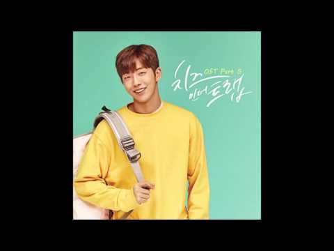 [ENG SUB] 솔튼페이퍼 SALTNPAPER - Go (Korean Ver.) 치즈인더트랩 Cheese In The Trap OST Part.5