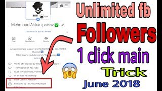 How to get unlimited auto followers on Facebook online with live proof june 2018