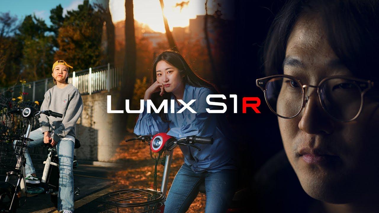 사진 전문가용 4700만 화소 카메라 Lumix S1R 풀리뷰 근데 6K에 4K 60p 까지 된다면?