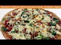 Pizza Just in 2 Minutes | How to make pizza at home | 3S Kitchen