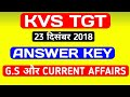 TGT KVS Exam|| Answer Key || 23 dec 2018