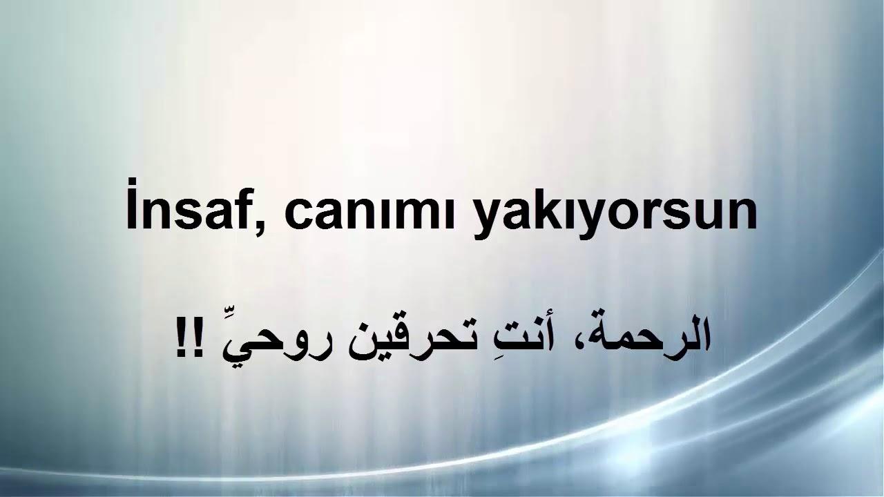 تحميل اغنية eski sevgilim