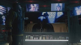 【PS4】Watch Dogs BAD BLOOD - #12 ACT 3 LAST MISSION & ENDING・評決/THE VERDICT(No Damage)