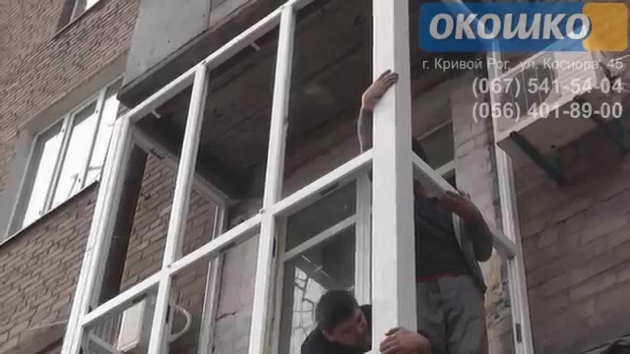 """Окна: металлопластиковые / пластиковые балконы """"steko"""" (крив."""