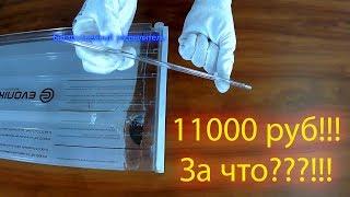 Обзор полуфабриката воздушно-пузырьковой панели за 11000 руб