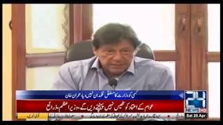 Imran Khan Wants Asad Umar Back in Federal Cabinet