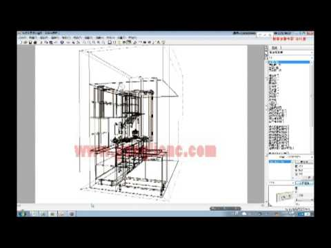 Cnc Router Machine Software For Panel Furniture Office Furniture And Kitchen Cabinet Youtube