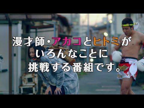 清水富美加×松井玲奈W主演映画『笑う招き猫』ポスタービジュアル&追加キャスト&予告編一挙解禁!