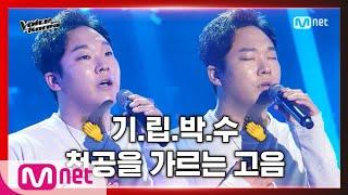 [2회] 전철민 - 아름다운 사실 | 블라인드 오디션 …