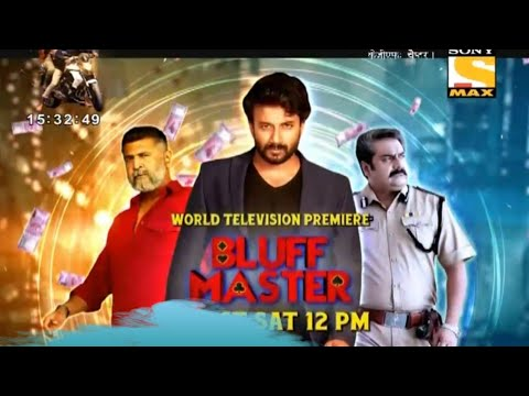 bluff-master-movie-hindi-dubbed,-world-television-premiere-confirm-release-date,-100-%,-exclusive,😍