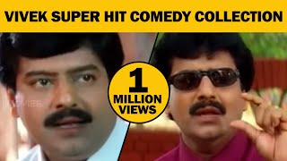 Vivek Comedy Scenes | Vivek Full Comedy Collection | Super Kudubam Comedy Scenes | Prabhu | Roja