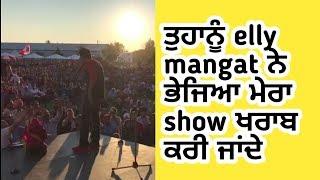 Mankirt Aulakh Live Performance Fight
