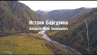 видео река Баргузин