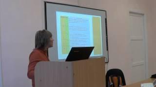 Покровская И.А. Физическое развитие детей с множественными нарушениями развития