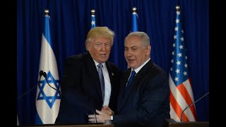 Trump No Longer Considers The West Bank Occupied Territory And There's More