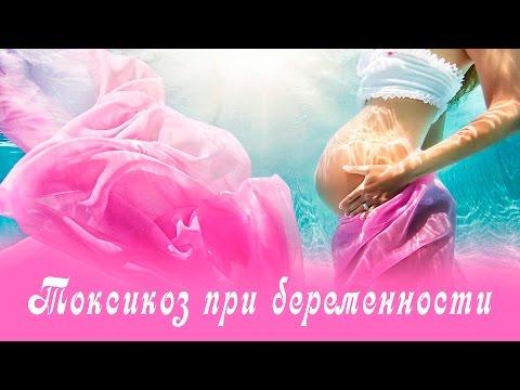 видео: Токсикоз при беременности. Дети Выживание вида-10 серия.