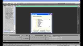 Как добавитьVST плагины,в программу Adobe Audition,бессплатные видеоуроки Records Control
