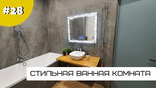 Красивая ванная комната в стиле Эко, Лофт
