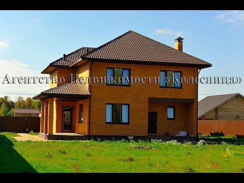 Строительство домов и коттеджей под ключ Проекты и цены