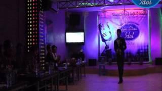 www.thanhnhac.vn | Cuộc thi TynClub iDol |[SBD: 18] Vương Duy - 12 giờ