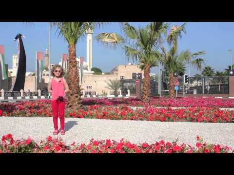 Kids TV 2 -  Dubai Waterfront Sophie