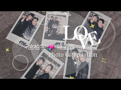 [Pic Compilation] HIStory2 Fan Meeting ✩ 施柏宇 💘 楊孟霖 ❣ 王振武 💘 王振文 ✩ CROSSING THE LINE ( 越界 )