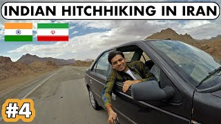 MY FIRST HITCHHIKING IN IRAN 🇮🇷🇮🇷🇮🇷