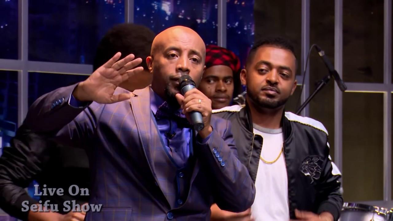 Singer Bisrat Surafel Live Performance on  Seifu on EBS