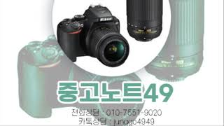 캐논 R5 5D Mark4 니콘 D6 D500 소니 A…