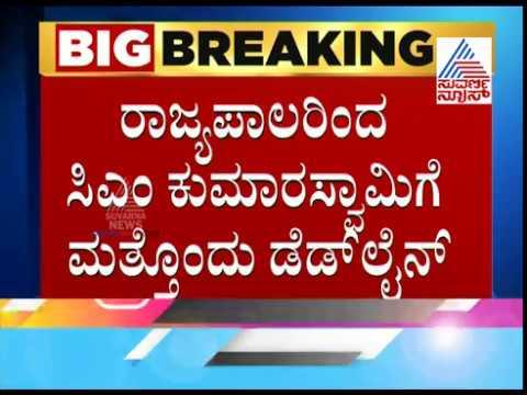 Karnataka Governor Sets 2nd Deadline; Tells CM HDK To Prove Majority By 6 PM