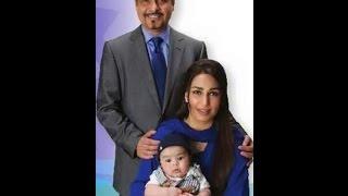 Ali Shahab Reema Khan's son unseen pics