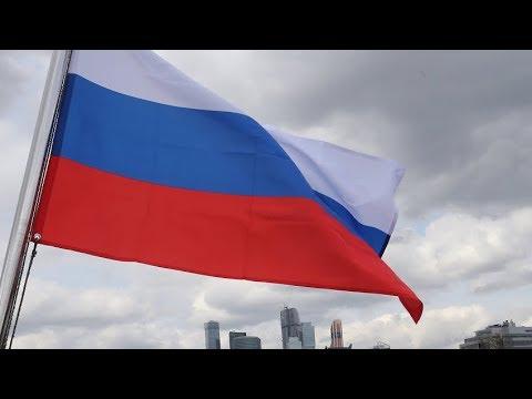 Как проходило празднование Дня флага в Москве