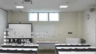 福島県郡山市の最新設備完備の郡中貸会議室ギャラリー虎丸町