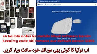 all nokia mobile flashing without any box