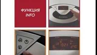 Купить котел газовый Ariston Genus EVO(, 2014-05-23T17:41:07.000Z)