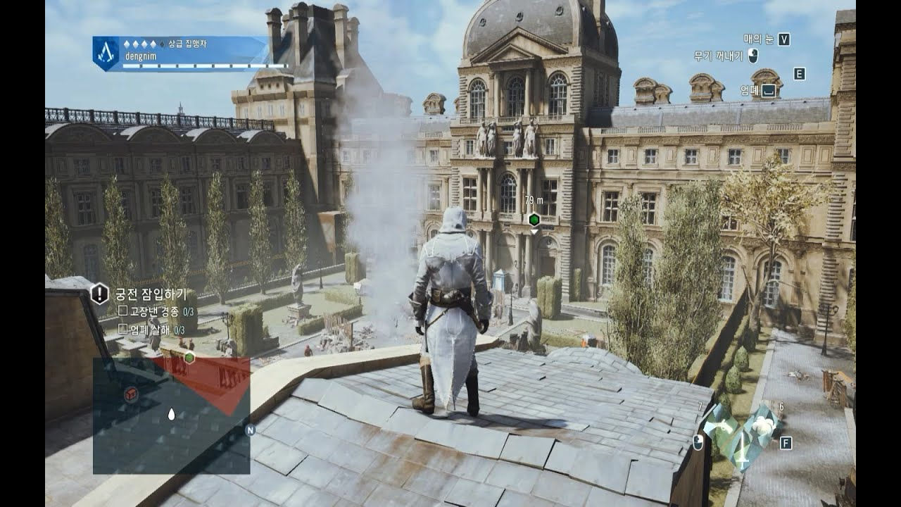 Assassin S Creed Unity Palais Des Tuileries Youtube