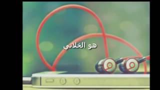 مايا دياب قاطفين مع الكلمات
