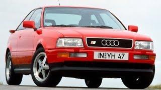 Ауди S2 Купе (Audi S2 Coupe) внешний вид автомобиля