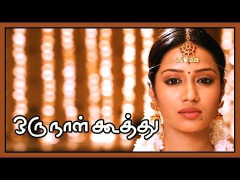 Oru Naal Koothu Climax Scene   Oru Naal Koothu Scenes   Nivetha Pethuraj marries Ramesh Thilak
