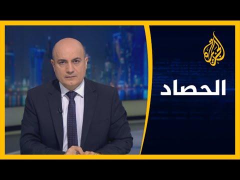 الحصاد - سوريا والمساعدات.. إجهاض قرار دولي  - نشر قبل 4 ساعة