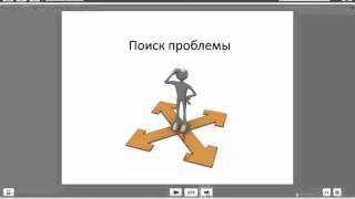 Использование информационно-коммуникативных технологий для организации учебного проекта