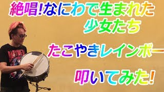 大阪環状線をご案内します。 僕は通勤で京橋←→西九条でした。 ウェッサ...