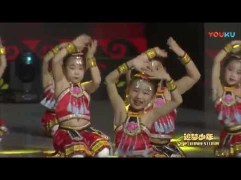 2019河南省追梦少年少儿春晚《七月火把节》