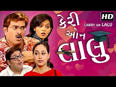 Carry On Lalu HD with ENG SUBTITLES |...