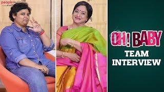 Oh Baby Movie Team Interview | Samantha | Naga Shaurya | Rajendra Prasad | Nandini Reddy | Lakshmi