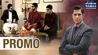 Junaid Jamshed Ke Sahabzadon Ke Saath Khususi Interview | Awaz | SAMAA TV | Promo | 5 Jan 2017